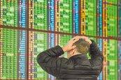 15日召開會議討論退場與否?國安基金傾向續留守台股