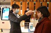 6泰國人自台返國發高燒檢測中 指揮中心回應了