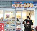 日逾70萬人領券 郵局擬8月1日再加班