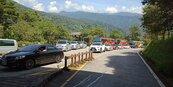 太平山首次平日車流管制 入園上限1千輛