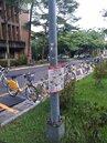 找不到YouBike 2.0車柱 民酸:微笑單車變苦笑單車