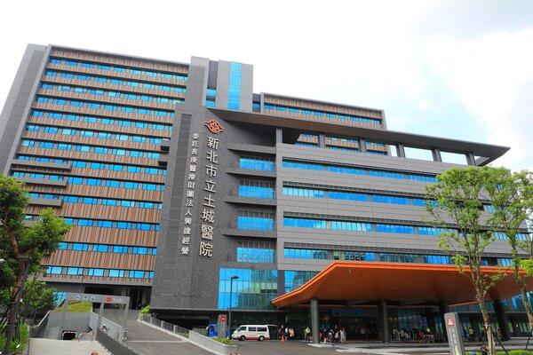 新北市立土城醫院正式營運。圖/新北市政府提供