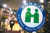檢查費健保部分負擔 自付年度上限估3500元