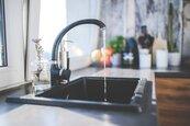新北市民注意!明年起徵收汙水處理費 每度貴5元