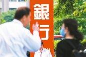 青安成家貸款 上半年承作戶數少27%
