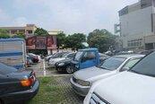 外埔區公家車場遭佔用 洽公民眾怨聲起