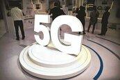 三檔5G ETF股價飆高