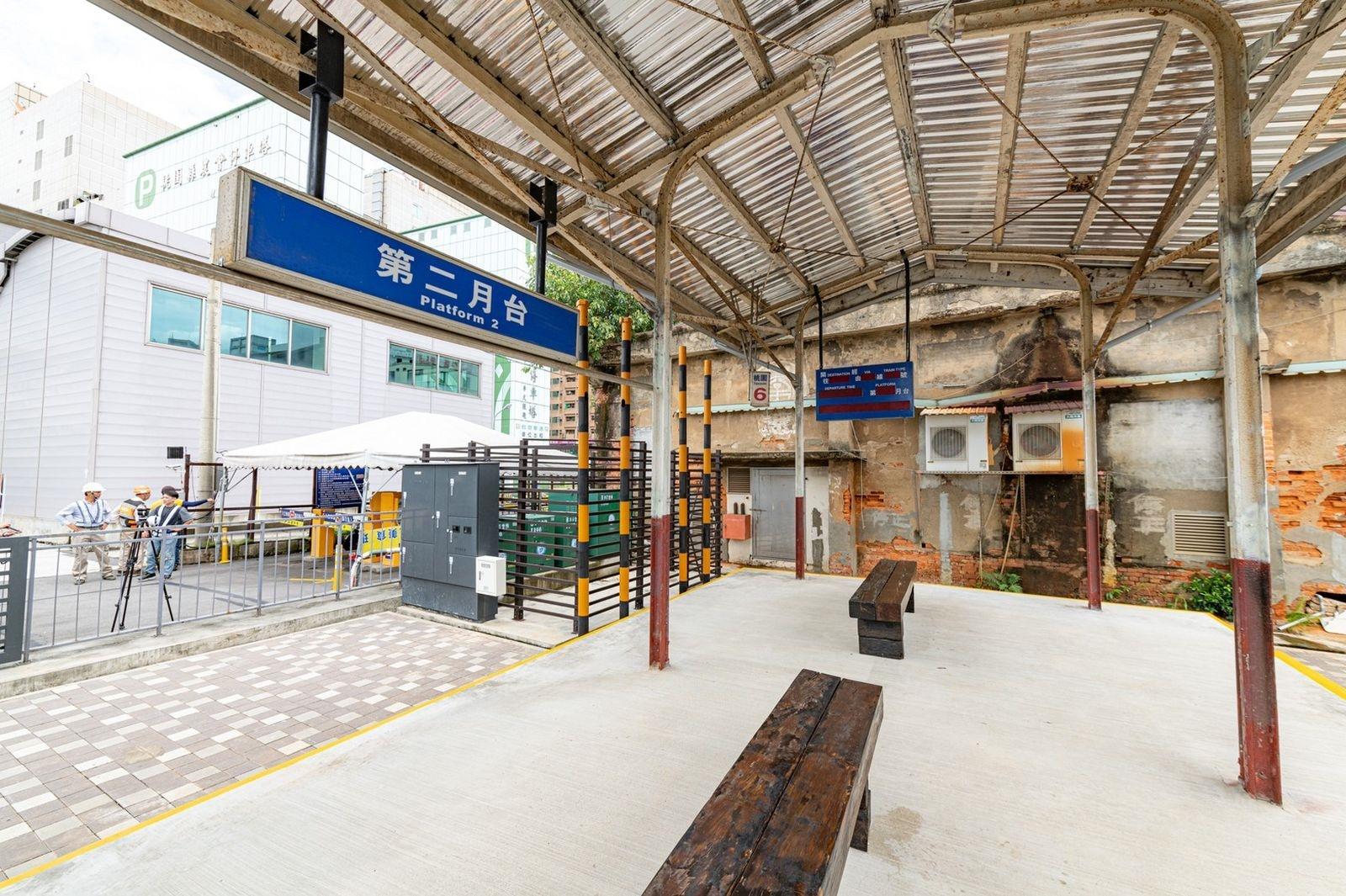 舊桃園車站第二月台棚架將保存至軌道願景館。圖/桃園市政府提供