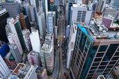 港版國安法衝擊 台灣有機會 吸引香港熱錢