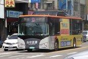 中市優化設計候車亭 讓等公車也是種享受