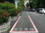 打造友善城市! 台中市增設無障礙車位
