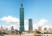 亞太區智慧城市評比 台灣四縣市獲優勝、成最大贏家