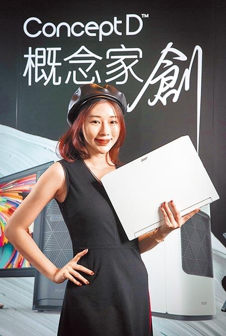 宏碁ConceptD系列。圖/中時報系資料照