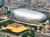 大巨蛋最快8月復工 早就列2025 WMG開幕場館惹質疑