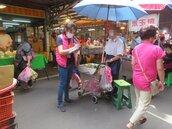 新莊攤商販售鹼粽 檢出硼砂