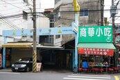 營運近半世紀卻淪大型倉庫 竹東商華市場復甦有望