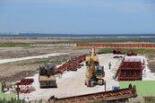 營建、裝潢廢棄物 可望台北港填海造陸