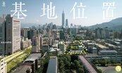 台電嘉興街都更案 全坤31億得標
