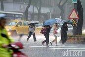 出門務必帶傘!晚間到周日鋒面最接近 降雨熱區看這