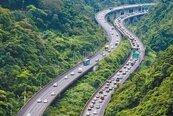 國慶連假恐現「報復性塞車」 高公局估國五明就有車潮