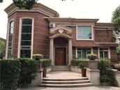 中國最貴!上海一套別墅法拍近4億