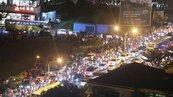 台南國慶焰火秀完大塞車 網友論戰「到底該不該有捷運」