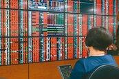 國安基金退場 7.5億護盤…史上最少