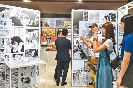 日本漫畫之神手塚治虫影響深遠,在全球擁有許多漫迷。(中時資料照片)