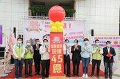 台南購物節目標45億 加碼送第2戶輕豪宅