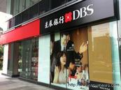 星展銀下調台灣今年GDP至2% 並估央行年底前利率不動