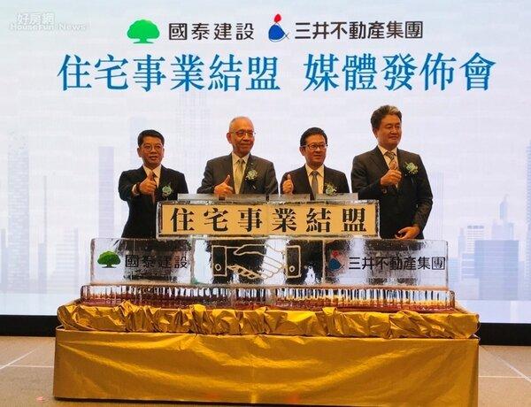 國泰建設董事長張清櫆(左二)、台灣三井不動產董事長下町一朗(右二)。好房網News記者李彥穎攝