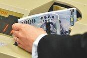 新台幣連二升 延續28元新常態