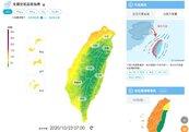 沙塵暴來襲!北台灣霾害籠罩 出門記得戴口罩