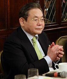 李健熙。圖/維基百科