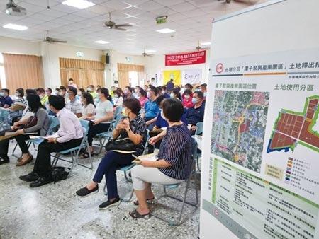 台糖公司將釋出台中「潭子聚興產業園區」產業用地,吸引近百家廠商參加招商說明會。圖/曾麗芳
