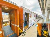 台鐵南迴線電氣化 12/23正式通車