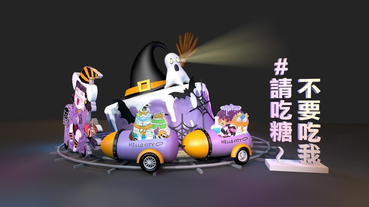 「桃園萬聖城」,10/31至11/8於桃園高鐵站前廣場舉行。圖/桃園市政府提供