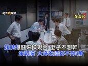 慘澹求職年!台灣唯一三度獲獎房仲業 永慶房屋成為求職首選