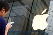 iPhone手機出貨量 掉到全球第四