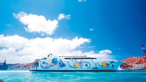 由東聯航運公司推出的高速客輪「麗娜輪」,將於11月試營運安平馬公航線,計畫明年上半年首航,成為民眾遊訪澎湖、台南的新選擇。圖/東聯航運公司提供