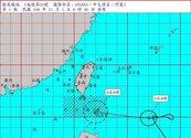 閃電颱風發海警!路徑續偏北不排除陸警 兩地防豪雨