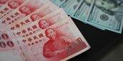 央行下狠手 台幣重回29元