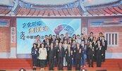 第28屆中華建築金石獎頒獎