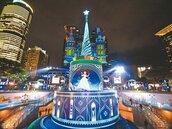 新北耶誕城今開城 迪士尼來了