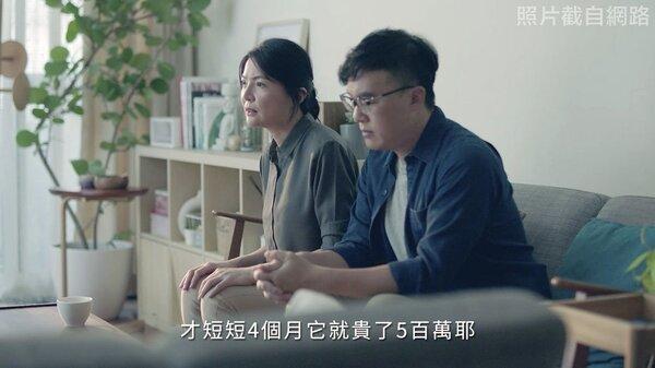 廣告「小夫妻買房」敘述黑心仲介刻意隱瞞前屋主幾個月前買進價格,讓這對夫妻在資訊不透明的情況下高價買屋。圖/永慶房產集團提供