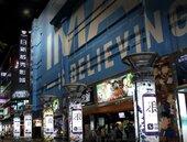 13年西門町「日新威秀」結束營業! 推IMAX買一送一