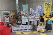 法院駁回中火裁罰停止執行的聲請 中市府:將提起抗告