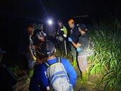 登山客新北雙溪區豎旗山迷路受困獲救 消防提5保命要招