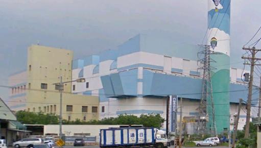 高雄事業廢棄物代處理費,明年起每公噸3150元。圖/翻攝自維基百科