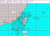 「6號颱」海陸警齊發 氣象專家:恐直接侵台!